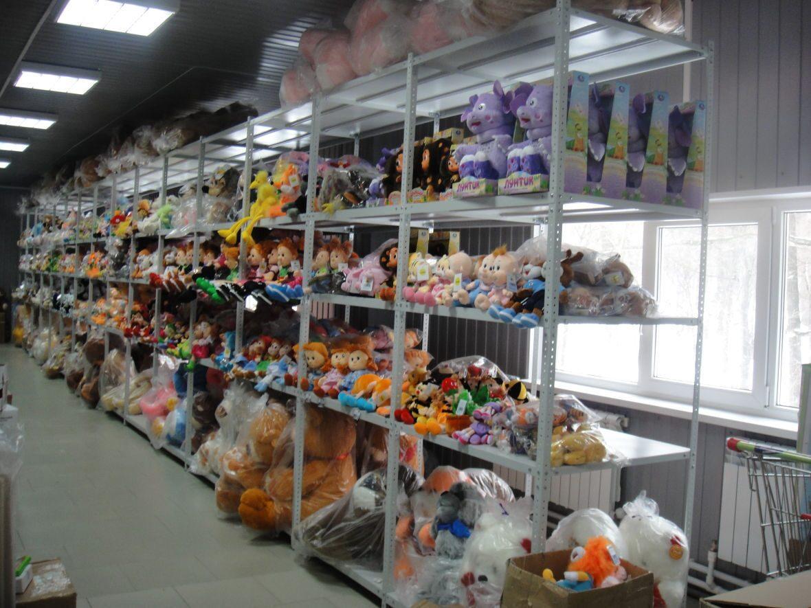 Оптовые базы в ростове подарков и сувениров 63